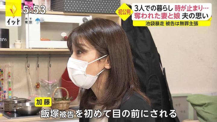2020年10月08日加藤綾子の画像15枚目