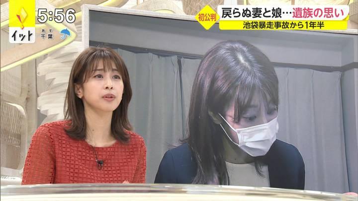 2020年10月08日加藤綾子の画像16枚目