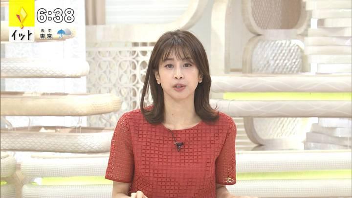 2020年10月08日加藤綾子の画像17枚目