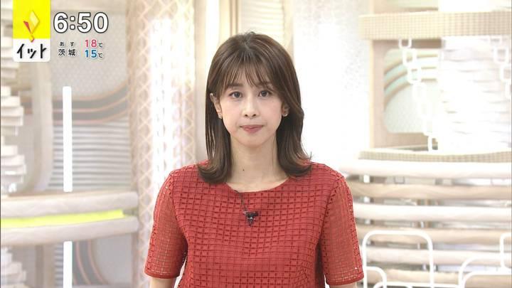 2020年10月08日加藤綾子の画像18枚目