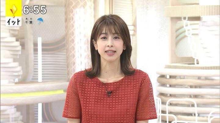 2020年10月08日加藤綾子の画像19枚目