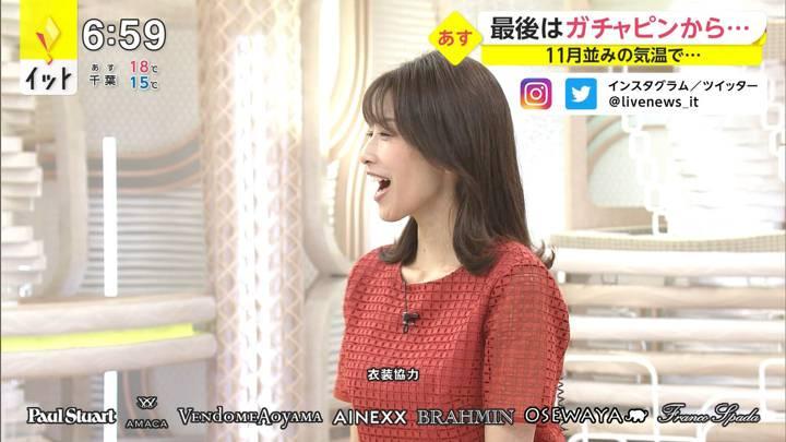 2020年10月08日加藤綾子の画像21枚目