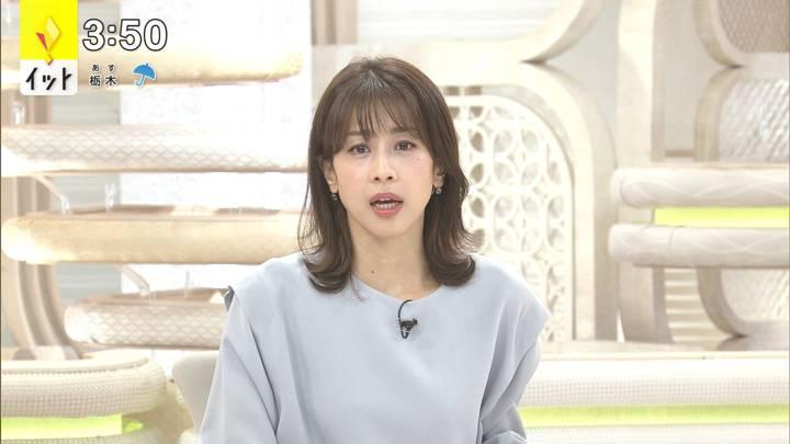 2020年10月09日加藤綾子の画像01枚目