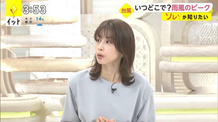 2020年10月09日加藤綾子の画像02枚目