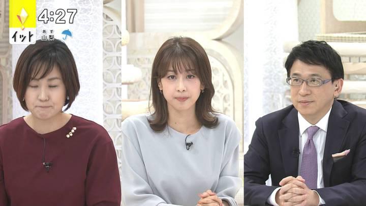 2020年10月09日加藤綾子の画像06枚目