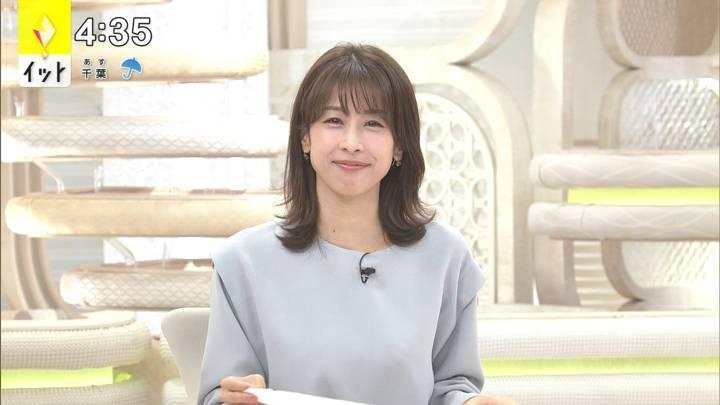 2020年10月09日加藤綾子の画像08枚目