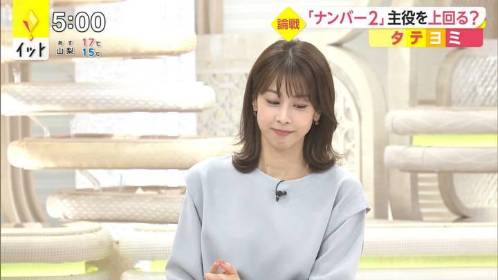2020年10月09日加藤綾子の画像10枚目
