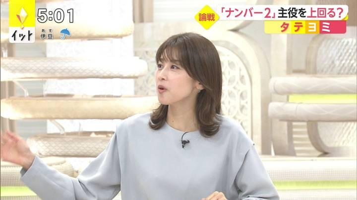 2020年10月09日加藤綾子の画像11枚目