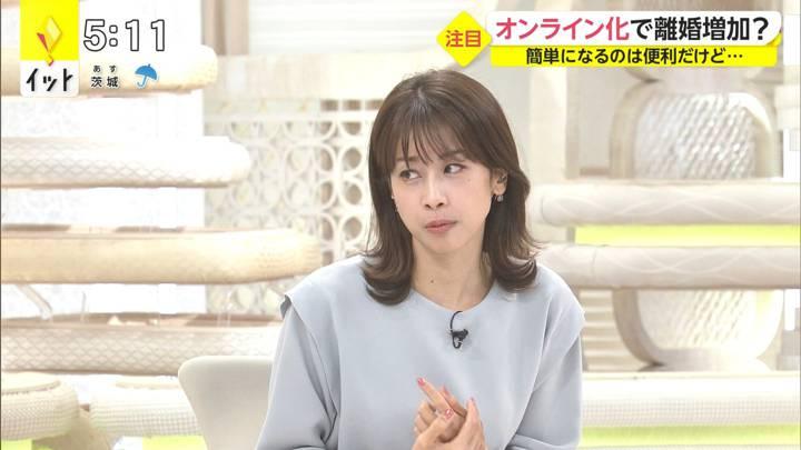 2020年10月09日加藤綾子の画像12枚目