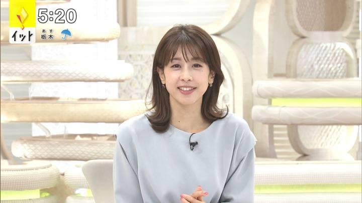 2020年10月09日加藤綾子の画像13枚目
