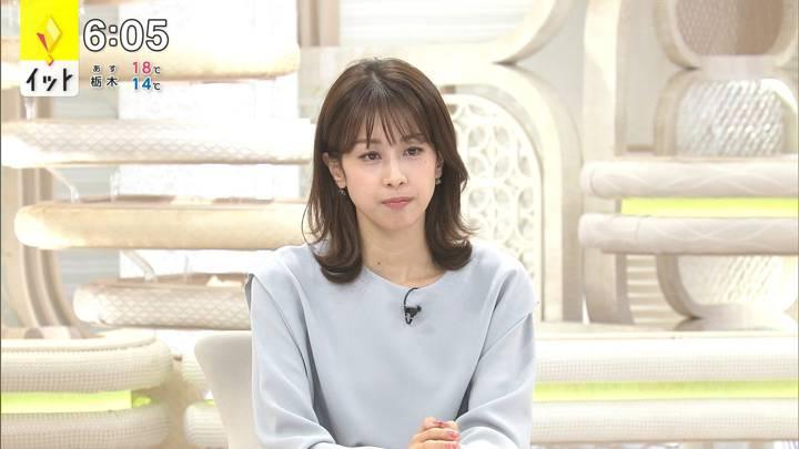 2020年10月09日加藤綾子の画像15枚目