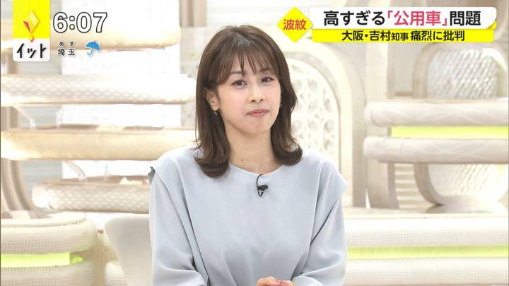 2020年10月09日加藤綾子の画像16枚目