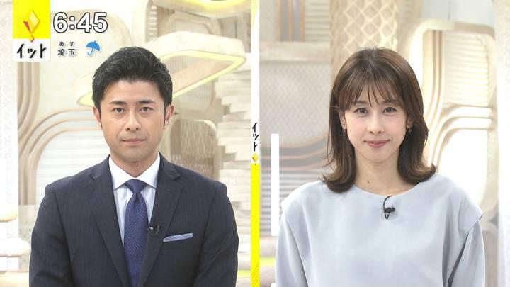2020年10月09日加藤綾子の画像17枚目