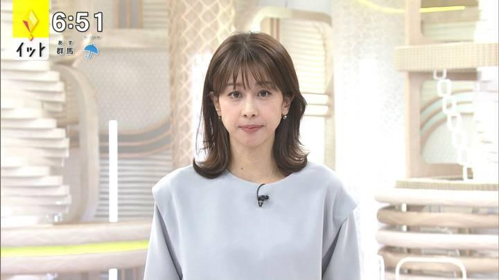 2020年10月09日加藤綾子の画像18枚目