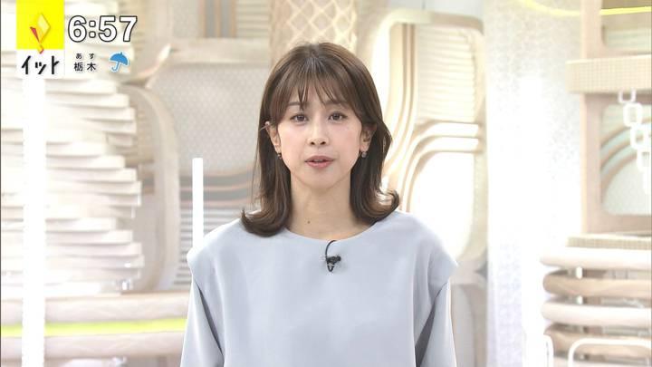 2020年10月09日加藤綾子の画像19枚目