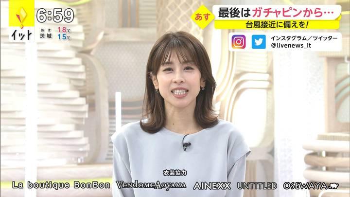 2020年10月09日加藤綾子の画像20枚目
