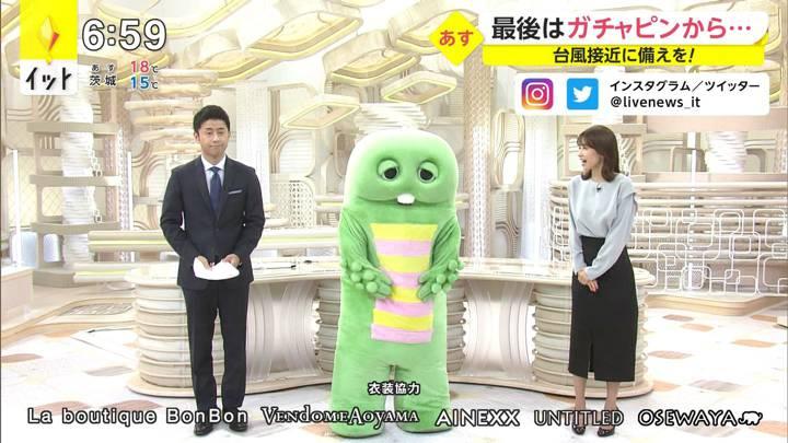 2020年10月09日加藤綾子の画像21枚目