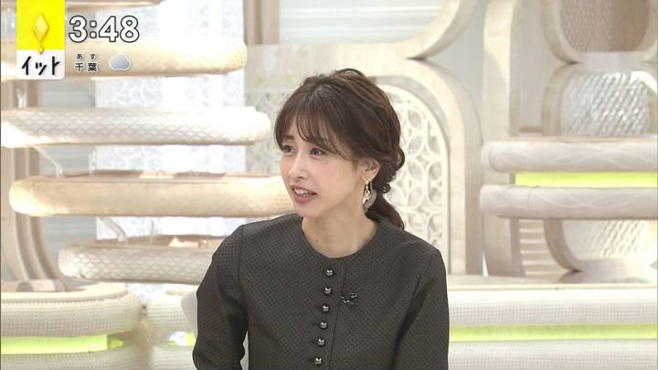 2020年10月13日加藤綾子の画像02枚目