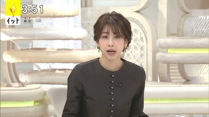 2020年10月13日加藤綾子の画像03枚目