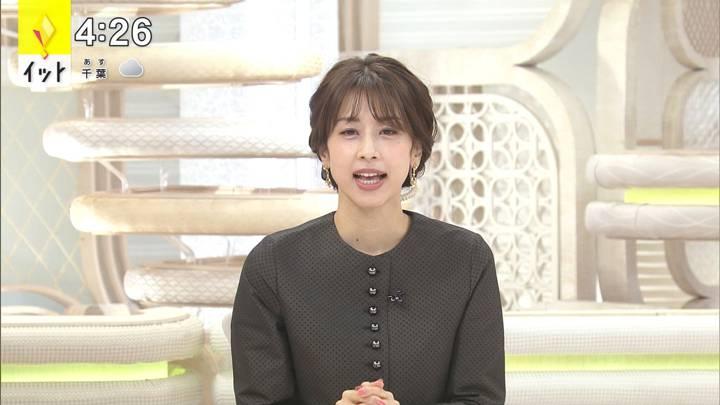2020年10月13日加藤綾子の画像05枚目