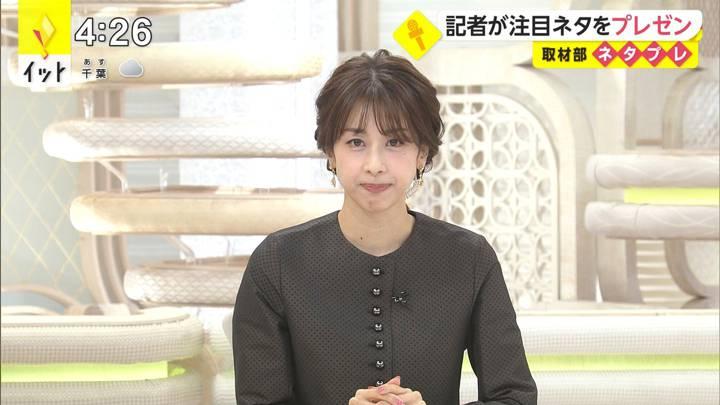 2020年10月13日加藤綾子の画像06枚目