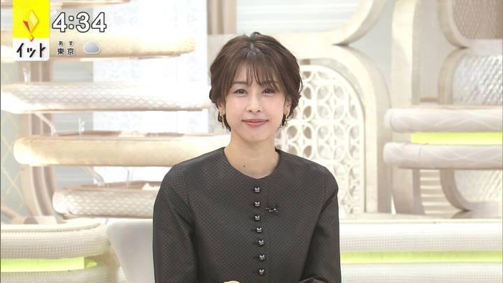 2020年10月13日加藤綾子の画像12枚目