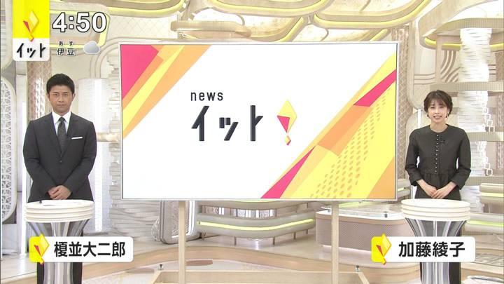2020年10月13日加藤綾子の画像13枚目