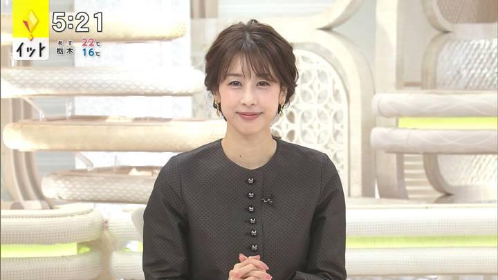 2020年10月13日加藤綾子の画像14枚目
