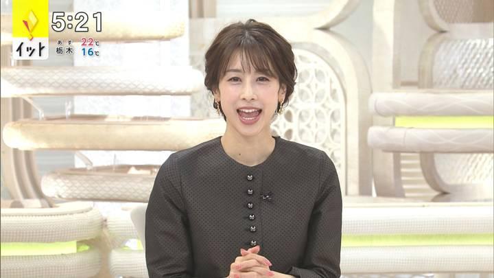 2020年10月13日加藤綾子の画像15枚目