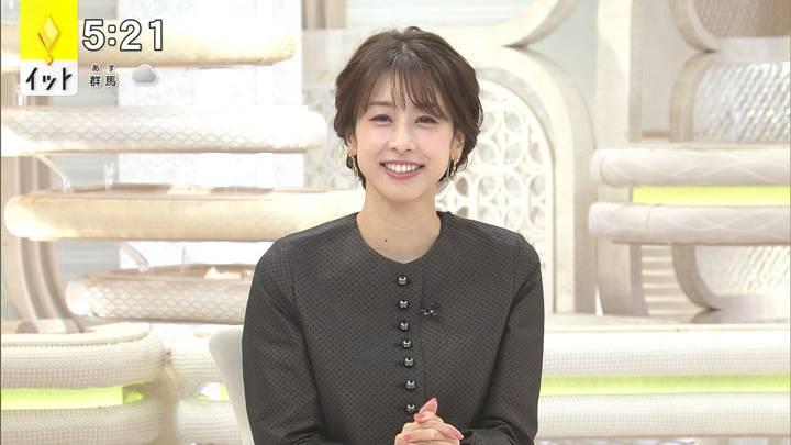 2020年10月13日加藤綾子の画像16枚目