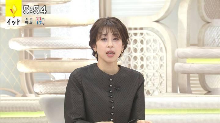 2020年10月13日加藤綾子の画像18枚目