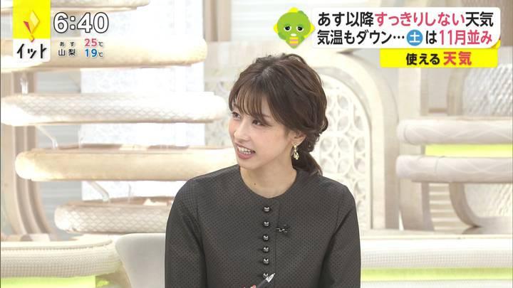 2020年10月13日加藤綾子の画像19枚目