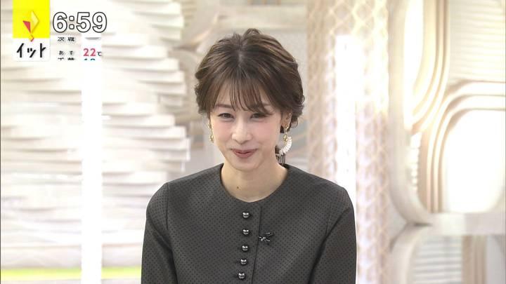 2020年10月13日加藤綾子の画像21枚目