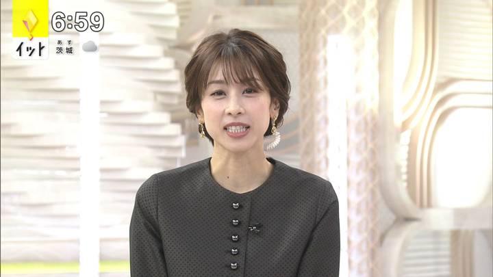 2020年10月13日加藤綾子の画像22枚目