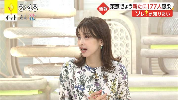 2020年10月14日加藤綾子の画像02枚目