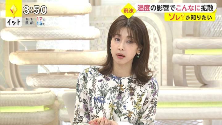 2020年10月14日加藤綾子の画像03枚目