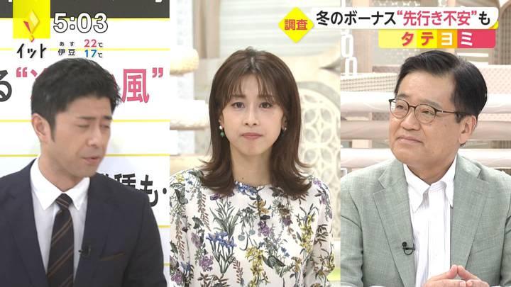 2020年10月14日加藤綾子の画像08枚目