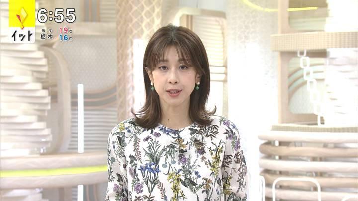 2020年10月14日加藤綾子の画像10枚目