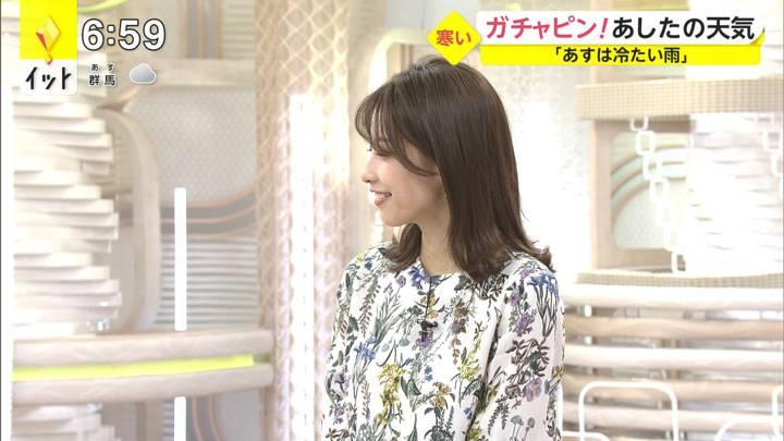 2020年10月14日加藤綾子の画像12枚目