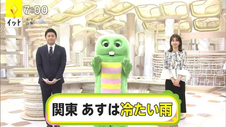 2020年10月14日加藤綾子の画像13枚目