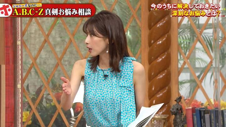 2020年10月14日加藤綾子の画像15枚目