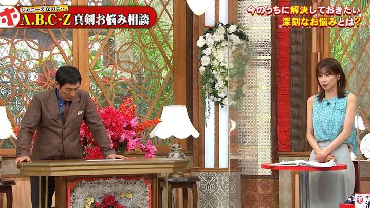 2020年10月14日加藤綾子の画像16枚目