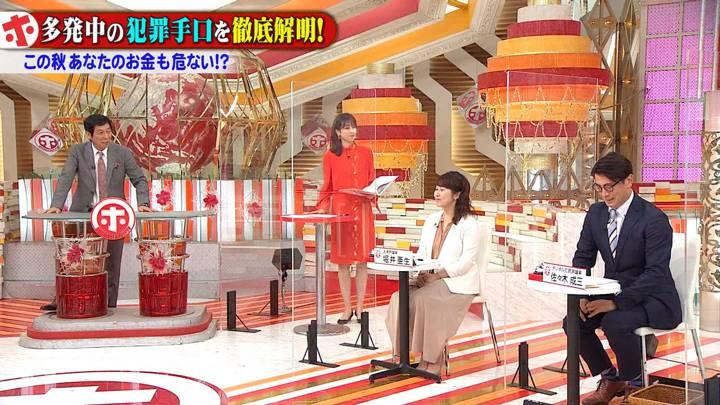 2020年10月14日加藤綾子の画像27枚目