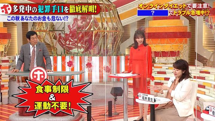 2020年10月14日加藤綾子の画像32枚目