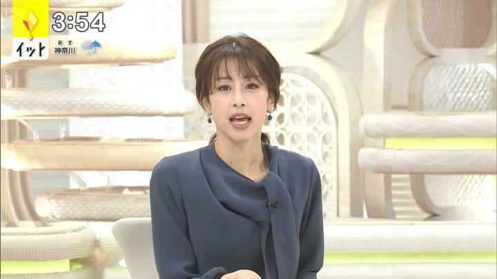 2020年10月15日加藤綾子の画像04枚目
