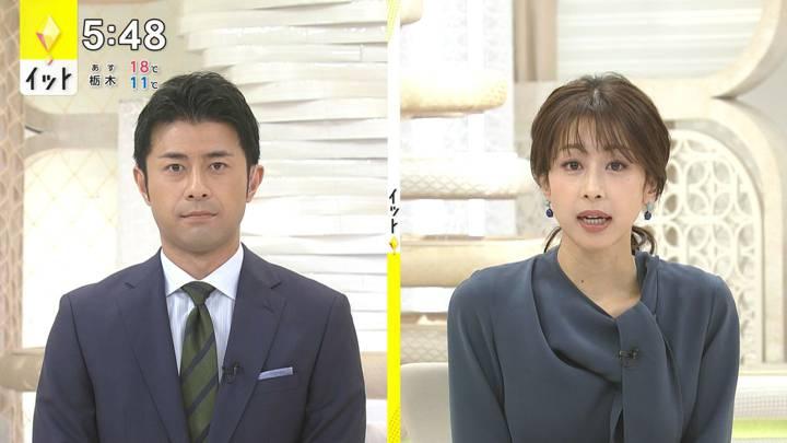2020年10月15日加藤綾子の画像09枚目
