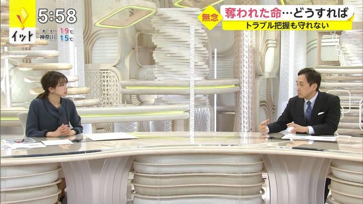 2020年10月15日加藤綾子の画像12枚目