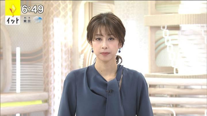 2020年10月15日加藤綾子の画像13枚目