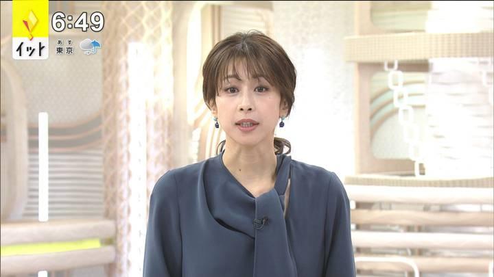 2020年10月15日加藤綾子の画像14枚目