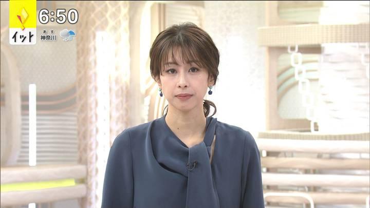 2020年10月15日加藤綾子の画像15枚目